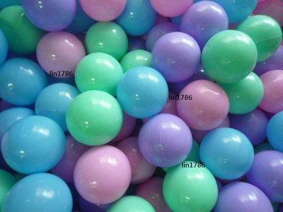 全新 馬卡龍色 粉色系 彩色塑膠球四色球 500顆請在這下標 遊戲球池 四色池球 彩色海洋球CE認證台灣製造好品質