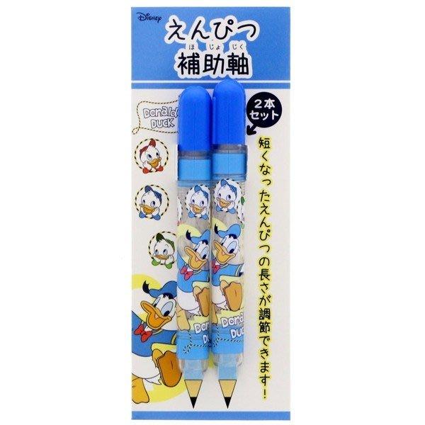 41+現貨免運費 日本帶回 DISNEY 迪士尼 唐老鴨 三眼怪 美人魚 可愛 鉛筆補助軸 不用擔心 鉛筆短 小日尼三