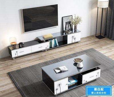 現代簡約電視櫃茶幾組合套裝烤漆鋼化玻璃地櫃客廳成套家具小戶型WY促銷大減價!