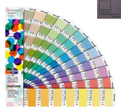 PANTONE EXTENDED GAMUT Coated Guide 彩通設計印刷廣色域指南光面銅版紙 GG7000