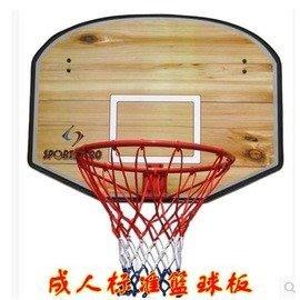 【成人籃球架-密度板(60×80cm)+金屬框(直徑45cm)-個/包-包/組】掛式籃球板(送氣筒氣針)-56014