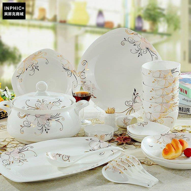 INPHIC-餐具套裝 28頭/56頭骨瓷餐具陶瓷器 歐式方形盤子碟碗套裝_S01861C