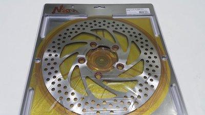 NCY 固定圓碟 前碟盤 260 mm JETS JET S 悍將 戰將 四代 五代 FIGHTER FT6 FNX