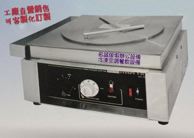 名誠傢俱辦公設備冷凍空調餐飲設備♤桌上型 電力式 可麗餅機 電熱型 鬆餅機 可麗餅餅皮烤盤 日式可麗餅 千層派皮機 攤 煎餅爐