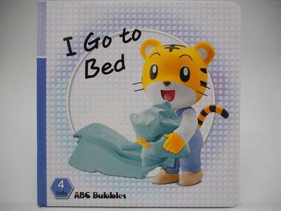 【月界二手書店】I Go to Bed-ABC Bubbles(絕版)_日商倍樂生_巧虎、巧連智_精裝〖少年童書〗ADV