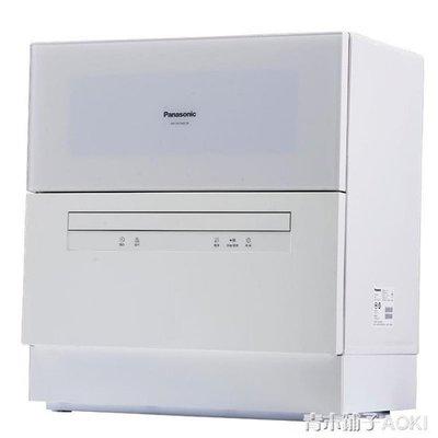 現貨!Panasonic/鬆下 NP-TH1WECN家用全自動智慧臺式洗碗機免安裝 ATF知木屋新品 正韓 折扣