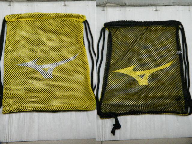 新莊新太陽 MIZUNO 美津濃 33TM0536□□ 多功能 輕量 好收納 質感 背袋 手套袋 三色 特300