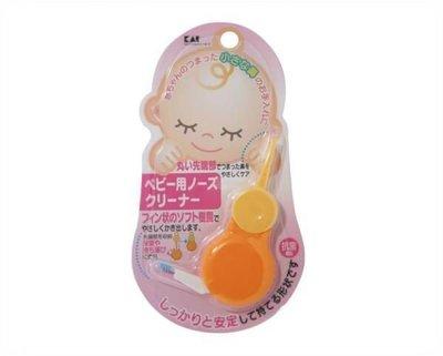 ◇◇原價屋◇◇貝印...兩用耳扒衛生夾...日本製