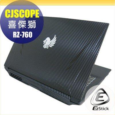 【Ezstick】喜傑獅 CJSCOPE RZ-760 黑色立體紋機身貼 (含上蓋貼、鍵盤週圍貼) DIY包膜