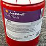【殼牌Shell】航空用液壓油、AeroShell Flu...