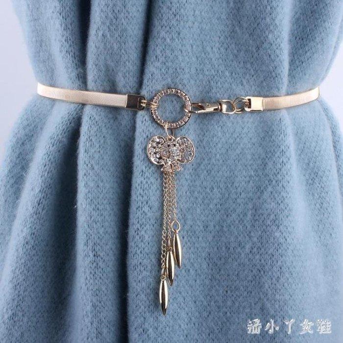 腰帶流蘇金屬腰鏈彈力松緊女士時尚鑲鉆裝飾細腰帶銀色 XW2781