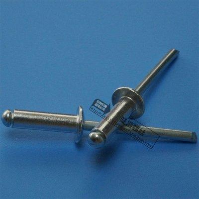 北塔拉鉚釘 抽心鋁鉚釘 鋁拉釘M3.2 M4.0 M5.0系列6-25mm長度【每個規格價格不同】