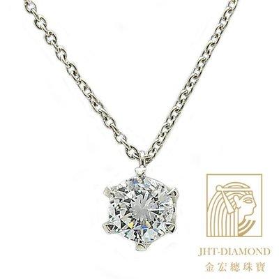 【JHT金宏總珠寶/GIA鑽石專賣】0.40克拉天然鑽石項鍊/材質:PT850(JB38-A43)
