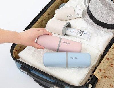 旅行牙刷盒可擕式洗漱口杯刷牙杯子套裝牙具牙缸創意簡約牙膏小麥秸稈材質收納筒