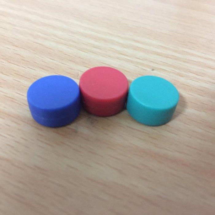 彩色塑料包覆磁鐵扣 一組三顆【好磁多】專業磁鐵銷售
