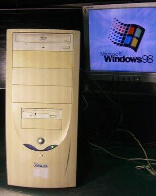 【窮人電腦】跑Win98系統!早期華碩有ISA插槽電腦主機出清!雙北可親送外縣可寄!