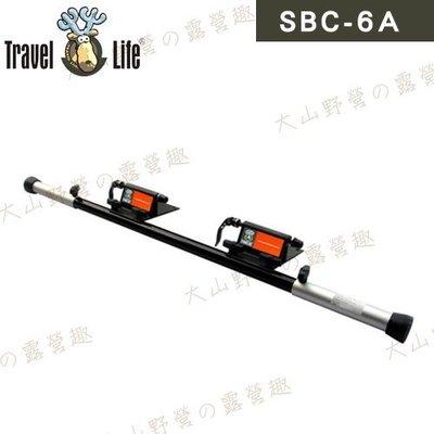 【大山野營】Travel Life 快克 SBC-6A 伸縮式車內攜車架 鋁合金攜車架 單車架 腳踏車架
