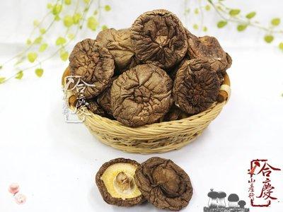 ** 大朵 台灣香菇 (半斤裝)。南投...