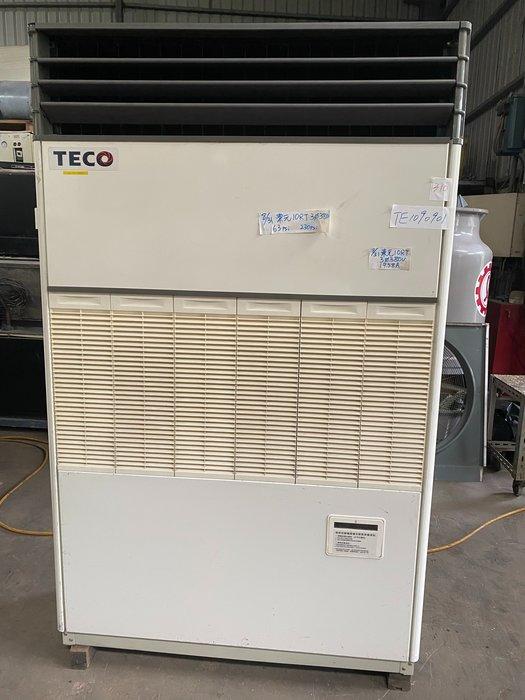 (大台北)中古東元10RT水冷箱型機3φ380V(編號:TE1090901)~冷氣空調拆除回收買賣出租~