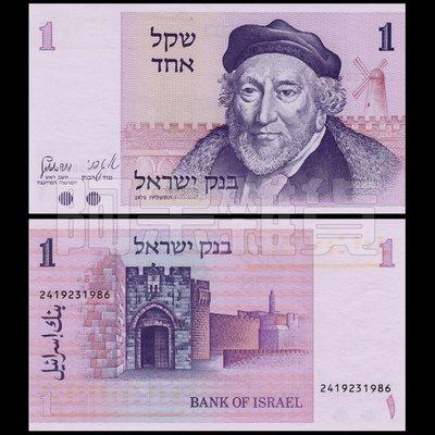 森羅本舖 現貨實拍 以色列 猶太學者蒙特菲奧爾 1里拉 1978年 耶路撒冷 鈔票 希伯來 外幣 外鈔 錢幣