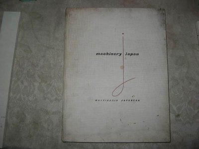二姑書坊 :    machinery  japan  ‧MAOUINARIA  JAPONESA