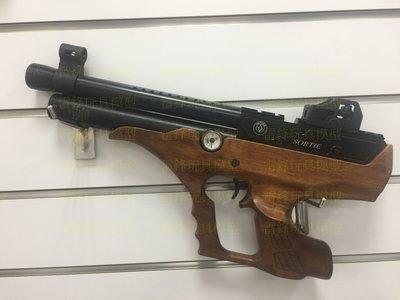 [雷鋒玩具模型]-Hatsan Sortie 突襲者 5.5mm 木原色(鉛彈 PCP 火箭  狙擊鏡 碳纖瓶 )