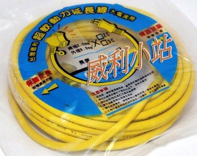 【附發票】【90呎/ 27公尺/ 米】電精靈 檢驗合格 F726 2蕊 動力延長線 延長線 電纜輪座 (附電源指示燈) 新北市