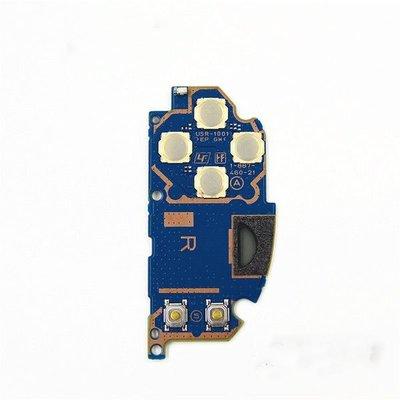 【光華商場-飛鴻數位】(現場快速維修)PSVITA 2000型 PSV2000 原裝 右按鍵板 PSV2000 含工資