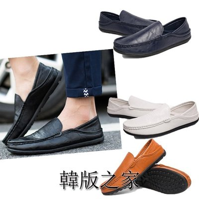 韓版之家時尚透氣男鞋百搭男豆豆鞋 B30