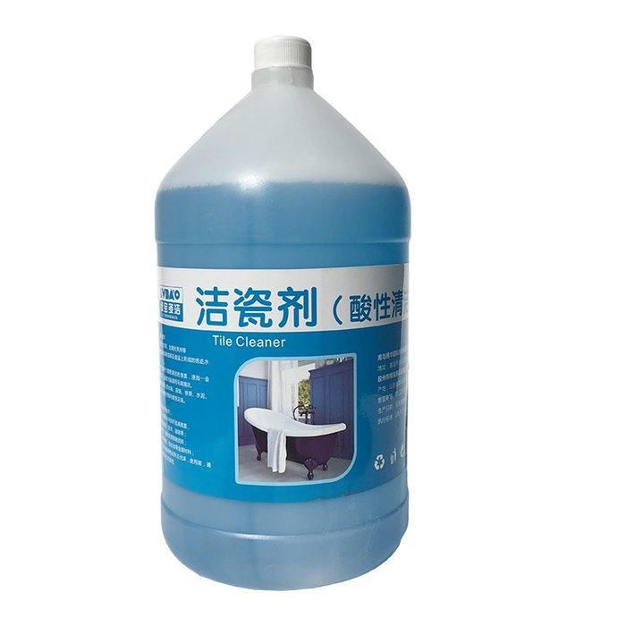 聚吉小屋 #瓷磚清潔劑強力去污陶瓷銹水泥劃痕修復廁所浴室地板磚清洗除垢王