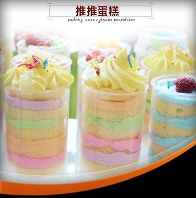 【烘焙百貨】蛋糕推筒 推推蛋糕樂桶 棒棒糖蛋糕120入/箱