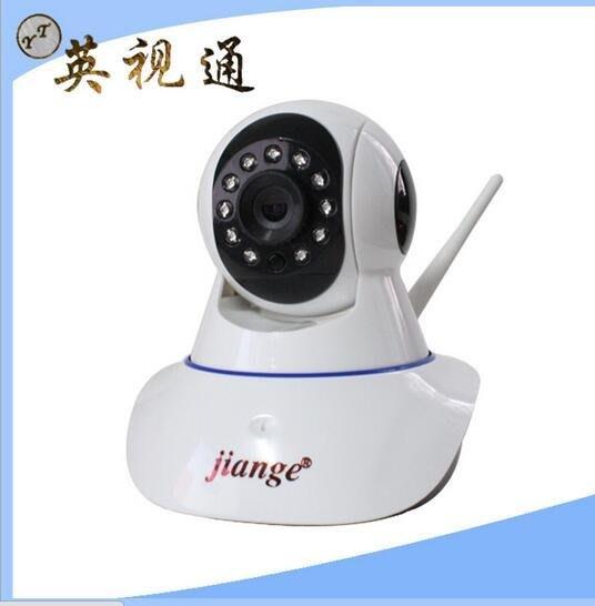 英視通 SJG-W3 高清攝像機 130萬無線WIFI單線搖頭機
