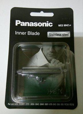 Panasonic 原廠刮鬍刀刀片 【WES9942】適用: ES-3042、ES-3043、ES-SA40