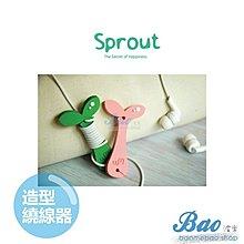 (隨機色) 韓版收線器/電線收納【12802】波米Bao 集線器 電線 耳機收納 繞線器