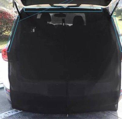 A款)汽車專業用防蚊帳網罩 車用蚊帳網罩 汽車紗窗 車門拉鍊網罩 防蚊蟲 登革熱 當露營車