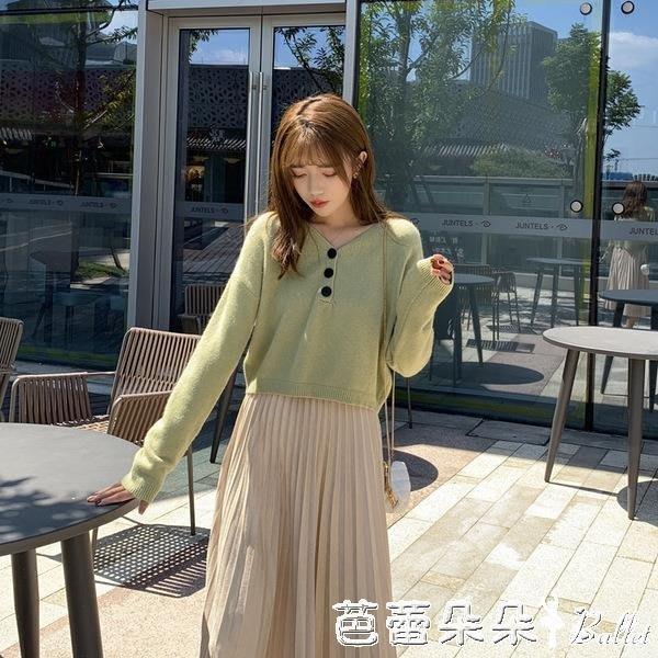 秋冬女套裝新款小個子氣質穿搭輕熟針織衫毛衣百褶裙子兩件套 YXSH
