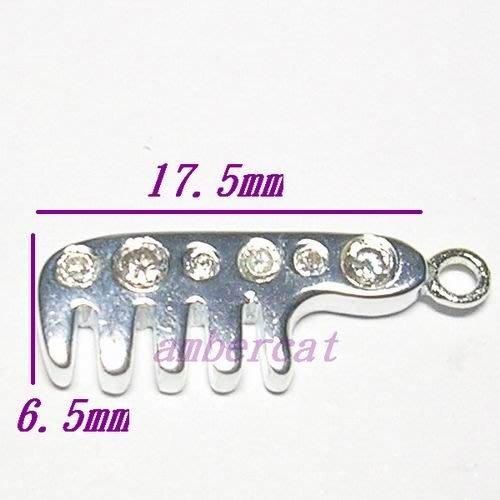 琥珀貓~【925純銀材料配件】墜飾~鋯石梳子~一個