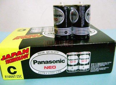 Panasonic(國際電池) 黑色2號乾電池 (R14NNT/2SC) 一盒24粒 (整盒賣)-【便利網】