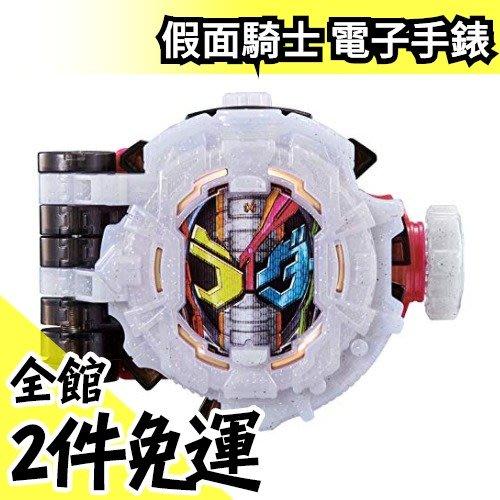 【DX 三合一型態】日版 BANDAI 假面騎士 ZI-O 時王 變身道具 錶頭 電子手錶 錶頭 聲光效果【水貨碼頭】