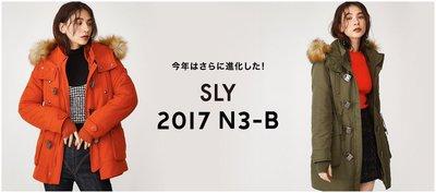 2017 SLY  N3B外套 最新款SLY N3B正品 大毛長版 現貨 超殺低價免運
