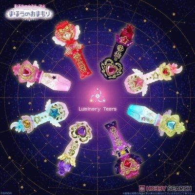 BANDAI 日版盒玩 魔法的Luminary Tears 瓶中信 糖果盒 共8款 特價