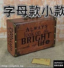 INPHIC-創意復古美式奢華防水皮革手提箱手拎箱子家居收納影樓櫥窗道具箱-字母款小款30x20x10.5_S2787C