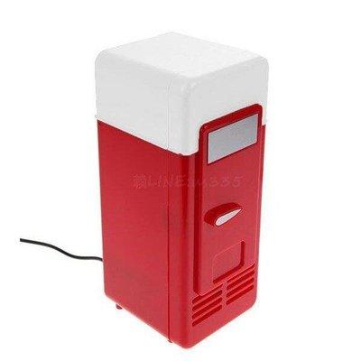 USB 小冰箱 USB 迷你小冰箱 冷熱雙用小冰箱