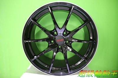 超級輪胎王~全新RAVS 19吋鋁圈~5X120~8.5J~9.5J~亮黑色~[直購價8500] 類RAYS G25