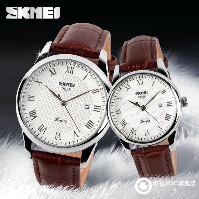 手錶 情侶手錶防水指針日歷休閑手錶石英錶情侶款