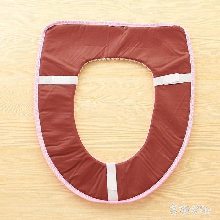 馬桶蓋套衛生間廁所歐式馬桶墊坐便器罩加厚坐便套 SH767