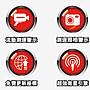 【公司現貨】征服者 CHO-500 全頻 GPS 雷達測速器【區間測速】移動式三腳架 一鍵更新 變色螢幕 破盤王 台南