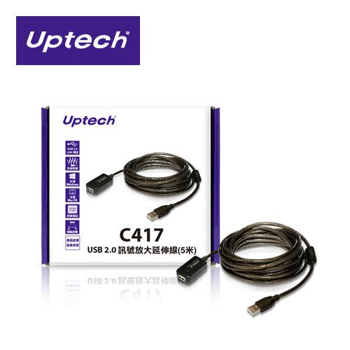 登昌恆 C417 USB 2.0 訊號放大延伸線 5米 訊號增益放大晶片 台南PQS