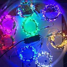 戶外防水公母接銅線燈10公尺/米100燈LED彩燈樹藤燈條 8段控制器 庭院造燈景舞臺氣氛裝飾聖誕燈小清新自拍唯美背景燈