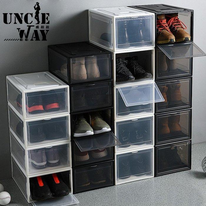 大號|翻蓋式鞋盒 收納鞋櫃 鞋架 置物盒 收納盒 萬用盒 多用途 防水盒 鞋盒 居家 收納 球鞋收納【U0036】